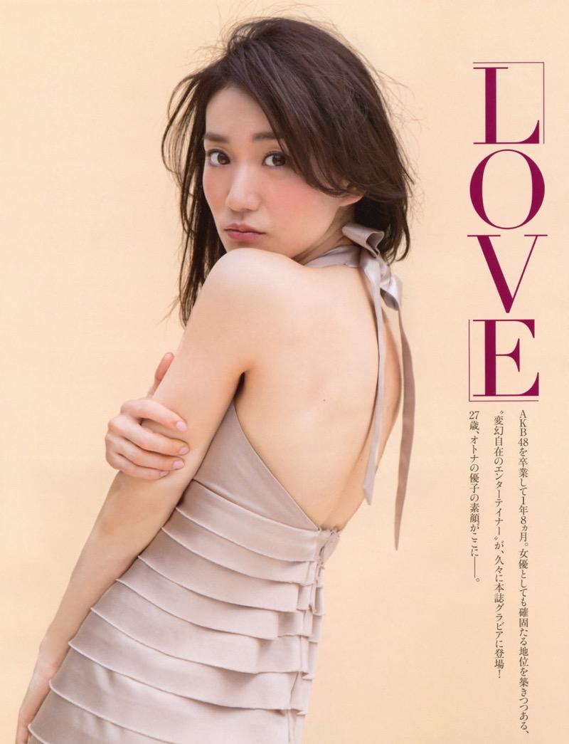 【大島優子グラビア画像】元AKB48アイドルとして有名だけど実は芸歴20年越えのベテランだった件 76