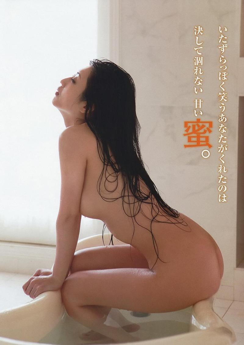 【壇蜜エロ画像】変わった芸名とセクシーな脱ぎっぷりで印象に残ってしまう美熟女タレント 61