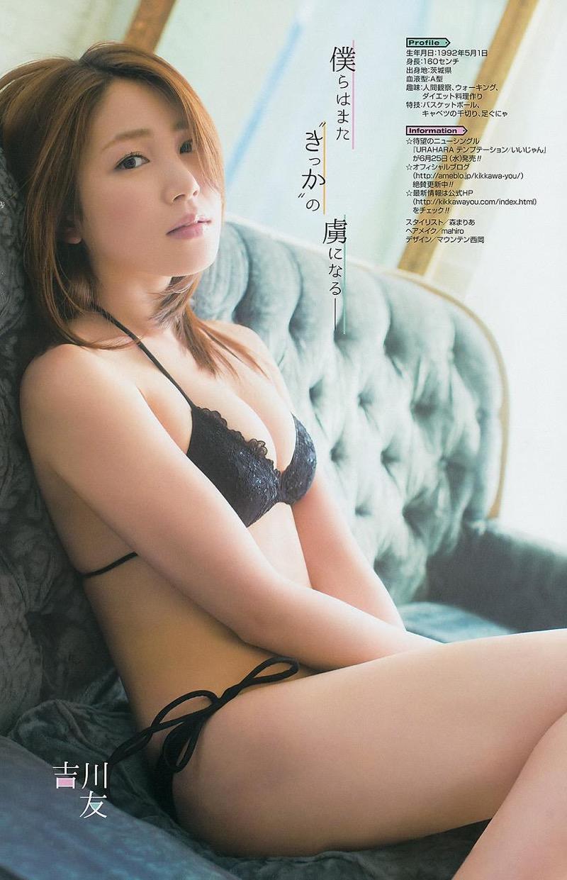 【吉川友グラビア画像】綺麗なお姉さんのエッチな谷間に埋まりたくなるグラビア水着画像 48