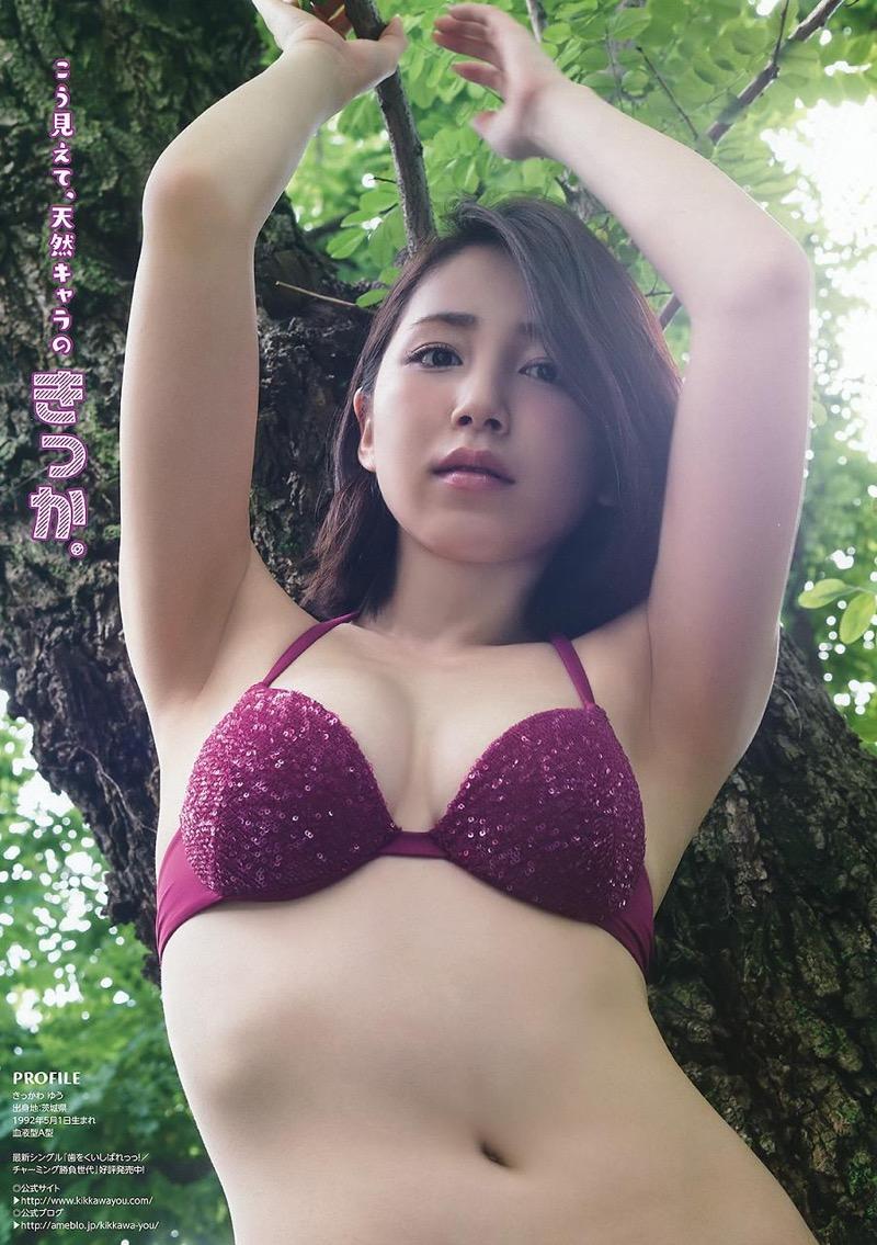 【吉川友グラビア画像】綺麗なお姉さんのエッチな谷間に埋まりたくなるグラビア水着画像 66