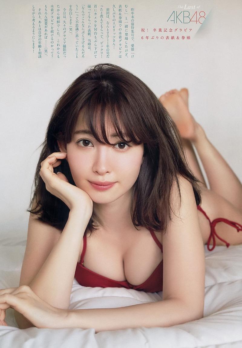 【小嶋陽菜グラビア画像】芸歴20周年目前の元AKB48アイドルが見せた谷間チラリ画像がこちら 35