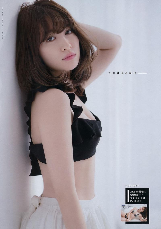 【小嶋陽菜グラビア画像】芸歴20周年目前の元AKB48アイドルが見せた谷間チラリ画像がこちら 36