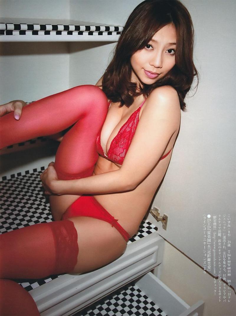 【小泉麻耶エロ画像】ちょっとケバいけどギャル系好きならオカズになりそうなグラビアアイドル 44
