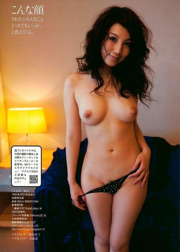 【庄司ゆうこエロ画像】AV寸前なアダルトイメージビデオで陰毛まで曝け出すFカップ巨乳グラドル 25