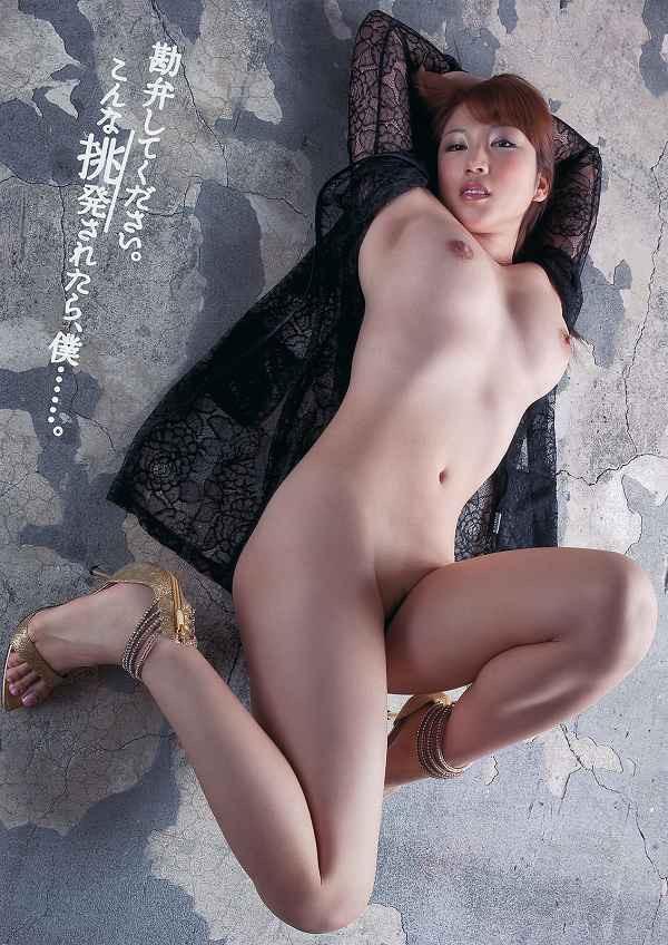 【庄司ゆうこエロ画像】AV寸前なアダルトイメージビデオで陰毛まで曝け出すFカップ巨乳グラドル 26