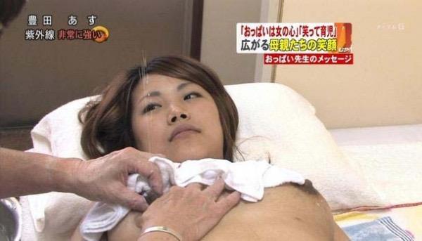 【放送事故エロ画像】テレビ放送中にタレントや女子アナが乳首が見えそうになってるんだがwwww 06