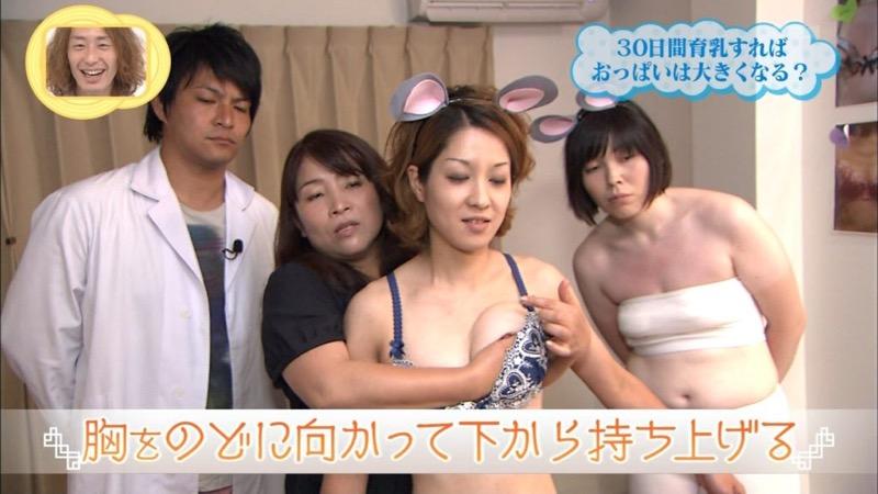 【放送事故エロ画像】テレビ放送中にタレントや女子アナが乳首が見えそうになってるんだがwwww 34
