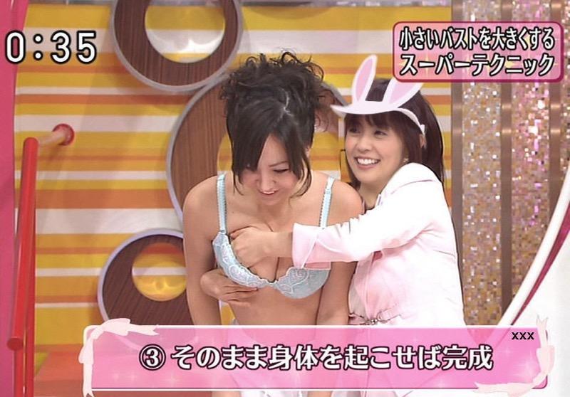 【放送事故エロ画像】テレビ放送中にタレントや女子アナが乳首が見えそうになってるんだがwwww 36
