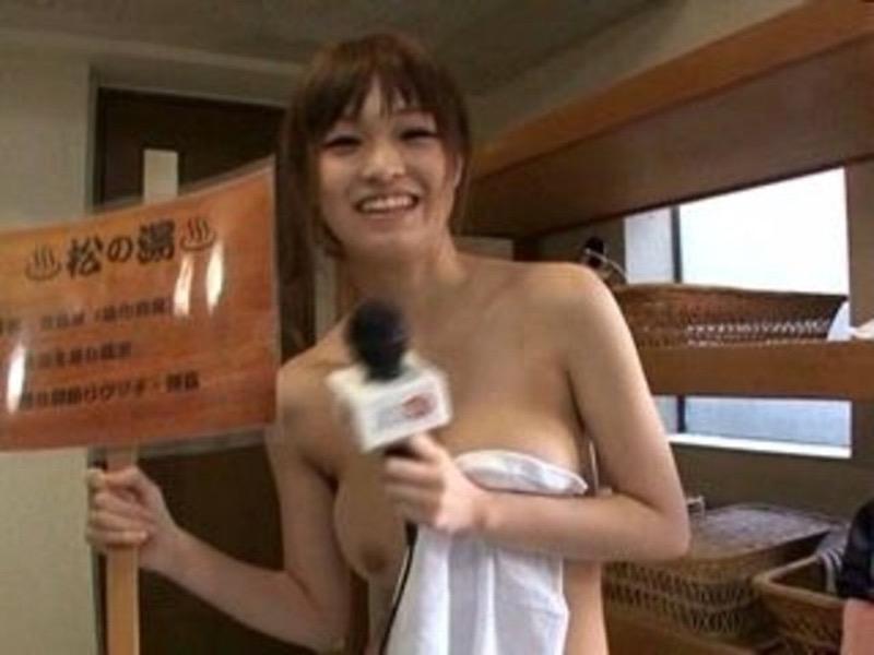 【放送事故エロ画像】テレビ放送中にタレントや女子アナが乳首が見えそうになってるんだがwwww 39