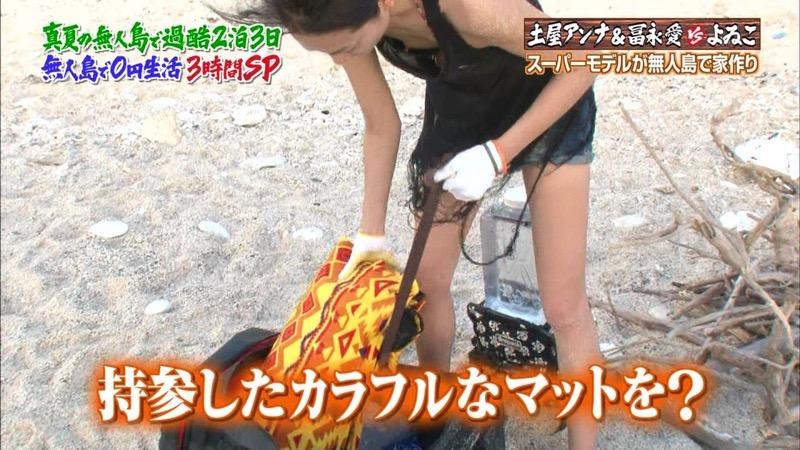 【放送事故エロ画像】テレビ放送中にタレントや女子アナが乳首が見えそうになってるんだがwwww 46