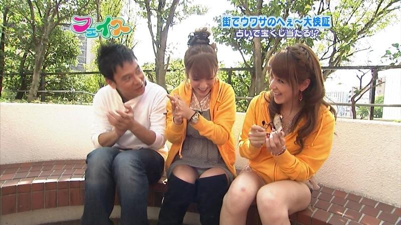 【放送事故エロ画像】テレビ放送中にタレントや女子アナが乳首が見えそうになってるんだがwwww 49