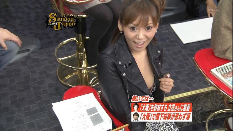 【放送事故エロ画像】テレビ放送中にタレントや女子アナが乳首が見えそうになってるんだがwwww 53