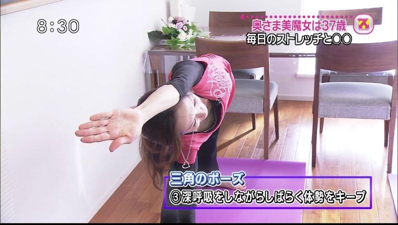 【放送事故エロ画像】テレビ放送中にタレントや女子アナが乳首が見えそうになってるんだがwwww 58