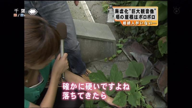 【放送事故エロ画像】テレビ放送中にタレントや女子アナが乳首が見えそうになってるんだがwwww 63