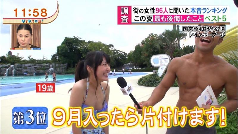【放送事故エロ画像】テレビ放送中にタレントや女子アナが乳首が見えそうになってるんだがwwww 65