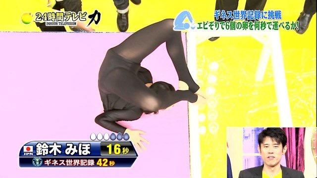 【放送事故マンスジ画像】テレビ放送中にマンスジが映ってしまったタレントやアスリートのハプニングwwww 10