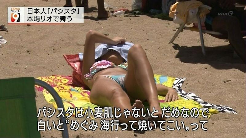 【放送事故マンスジ画像】テレビ放送中にマンスジが映ってしまったタレントやアスリートのハプニングwwww 44