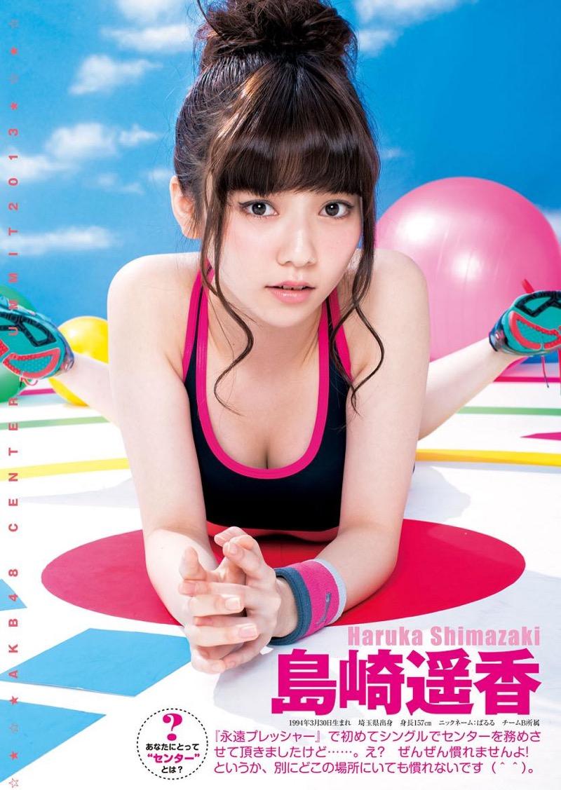 【島崎遥香グラビア画像】さらさらロングのボブヘアが似合ってエクボも可愛い元AKB48アイドル 33
