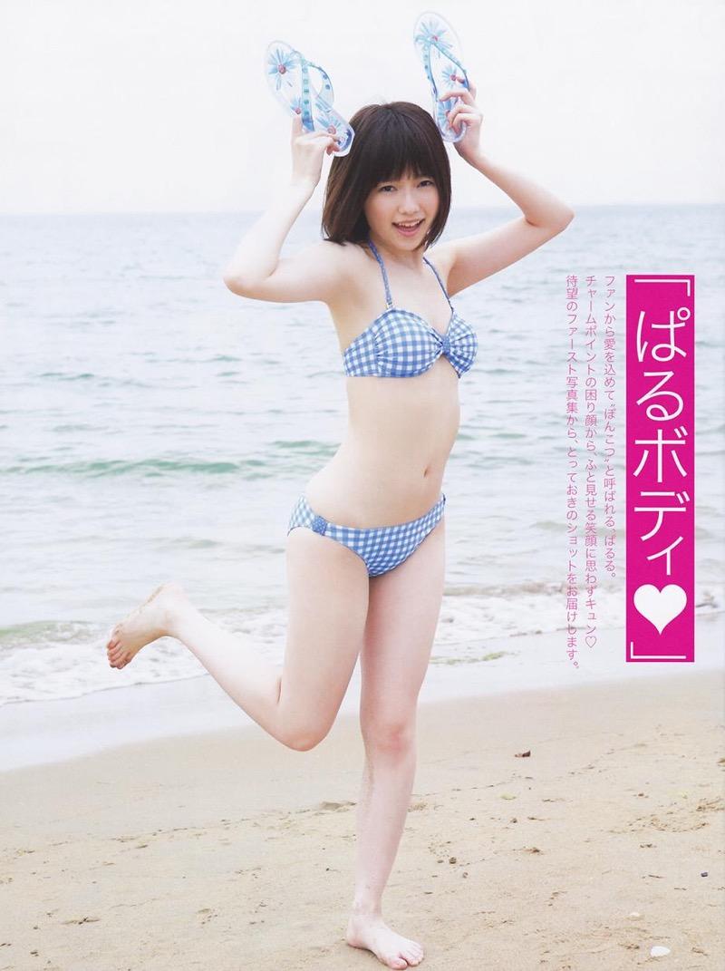 【島崎遥香グラビア画像】さらさらロングのボブヘアが似合ってエクボも可愛い元AKB48アイドル 55