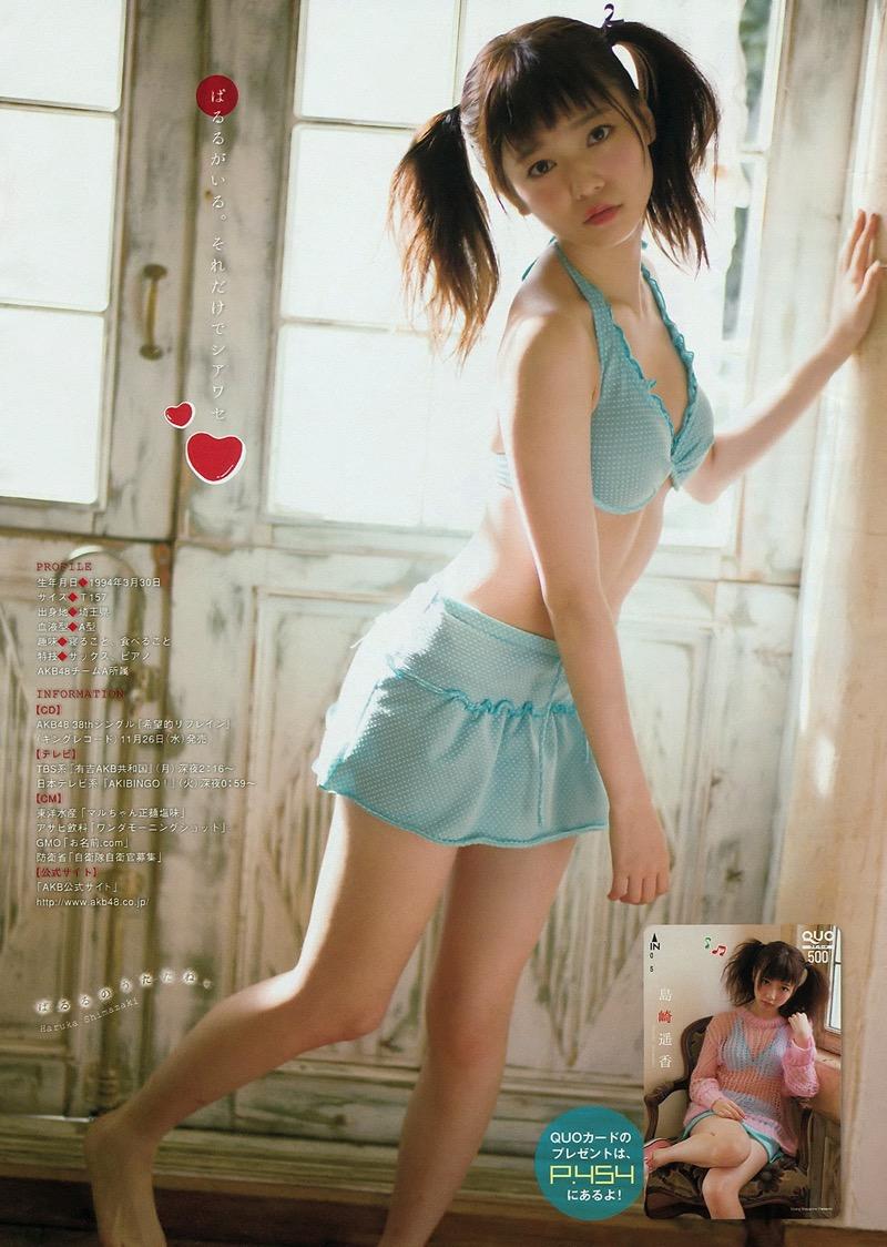 【島崎遥香グラビア画像】さらさらロングのボブヘアが似合ってエクボも可愛い元AKB48アイドル 79