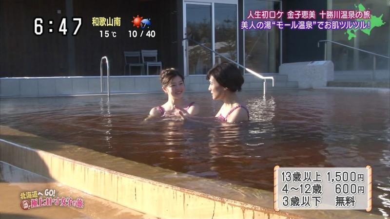 【女子アナ水着画像】本業以外で注目されてしまう美人女子アナの水着姿がグラドルレベルwwww 67