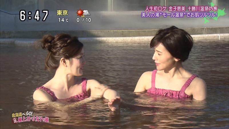【女子アナ水着画像】本業以外で注目されてしまう美人女子アナの水着姿がグラドルレベルwwww 69