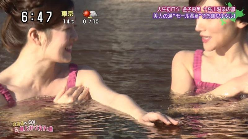 【女子アナ水着画像】本業以外で注目されてしまう美人女子アナの水着姿がグラドルレベルwwww 70