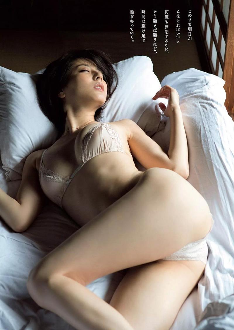 【杉本有美グラビア画像】色白オッパイの谷間がエロくてチンコを突っ込みたくなるモデル美女! 59