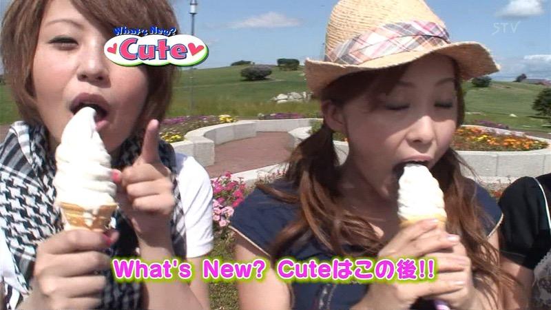 【疑似フェラ画像】食べ物をまるでフェラチオしてるみたいに舐めて頬張る女がエロ過ぎたwwww 44