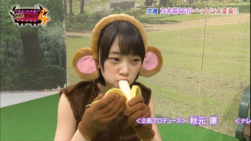 【疑似フェラ画像】食べ物をまるでフェラチオしてるみたいに舐めて頬張る女がエロ過ぎたwwww 72