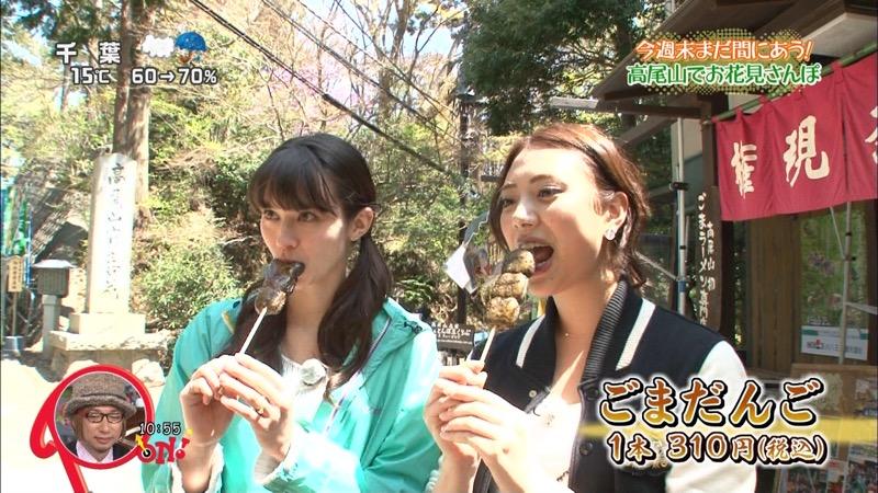 【疑似フェラ画像】食べ物をまるでフェラチオしてるみたいに舐めて頬張る女がエロ過ぎたwwww 74