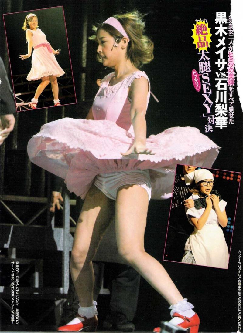 【モーニング娘。お宝画像】ステージやバラエティで大股を開いちゃったアイドル達のエロショット! 48