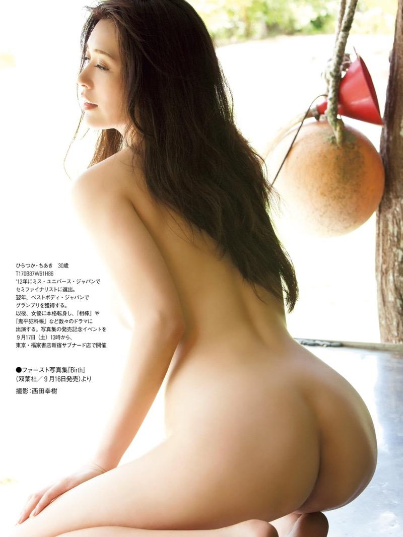 【平塚千瑛エロ画像】手ブラ写真でデビューしたせいで彼氏と別れた30代グラビアアイドルwwww 56