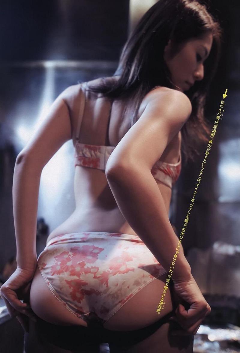 【谷桃子エロ画像】色白美肌なDカップボディでアラサーまでグラビアを続けてきたセクシー美熟女 30