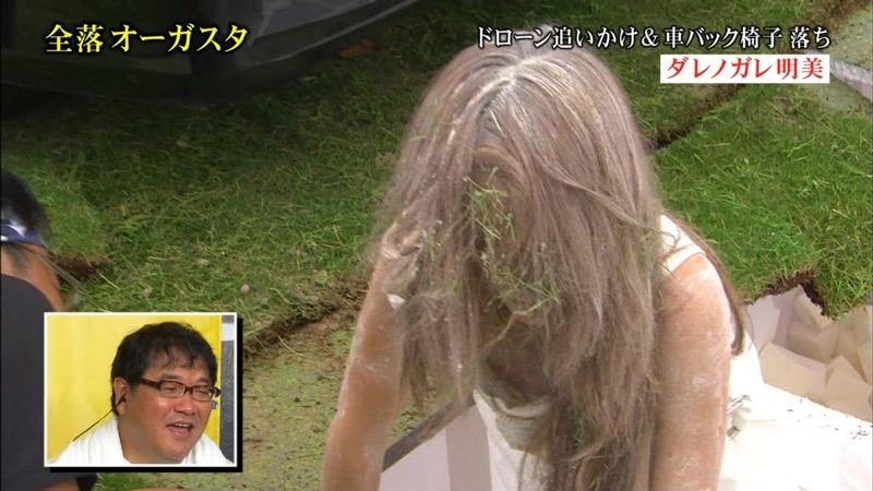 【放送事故画像】女優やタレントそしてお笑い芸人がテレビ放送で見せちゃったオッパイとセックス画像 33