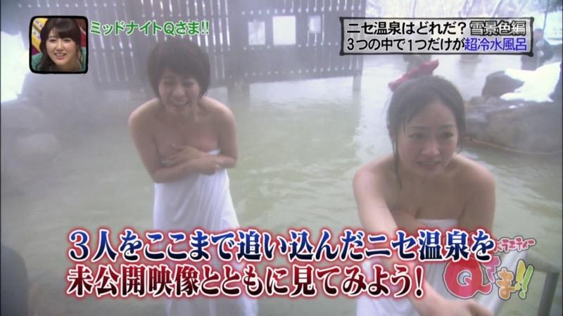 【放送事故画像】女優やタレントそしてお笑い芸人がテレビ放送で見せちゃったオッパイとセックス画像 35