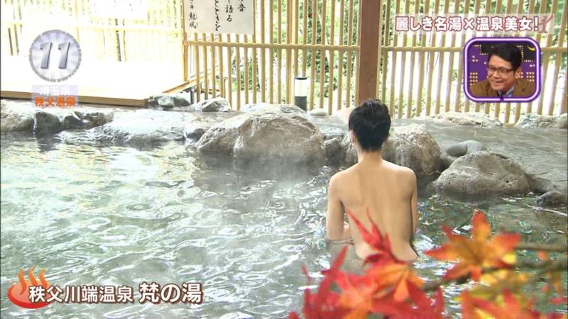 【温泉キャプ画像】アド街ック天国とかいう温泉や海で露出サービスしまくるエロ番組wwww 06