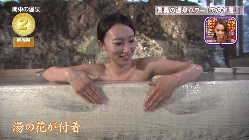 【温泉キャプ画像】アド街ック天国とかいう温泉や海で露出サービスしまくるエロ番組wwww 43