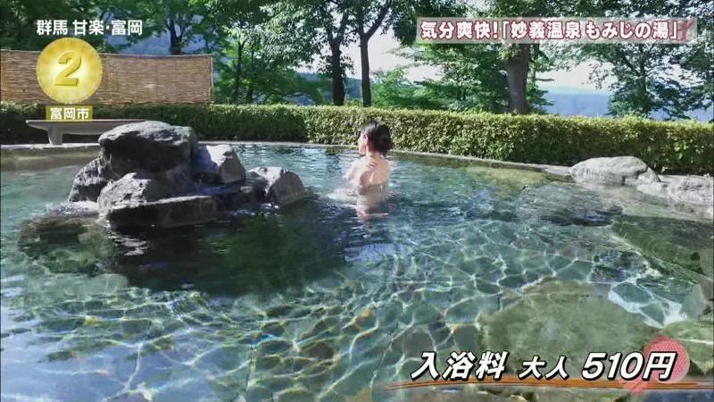 【温泉キャプ画像】アド街ック天国とかいう温泉や海で露出サービスしまくるエロ番組wwww 69
