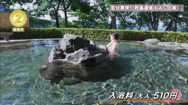 【温泉キャプ画像】アド街ック天国とかいう温泉や海で露出サービスしまくるエロ番組wwww 70