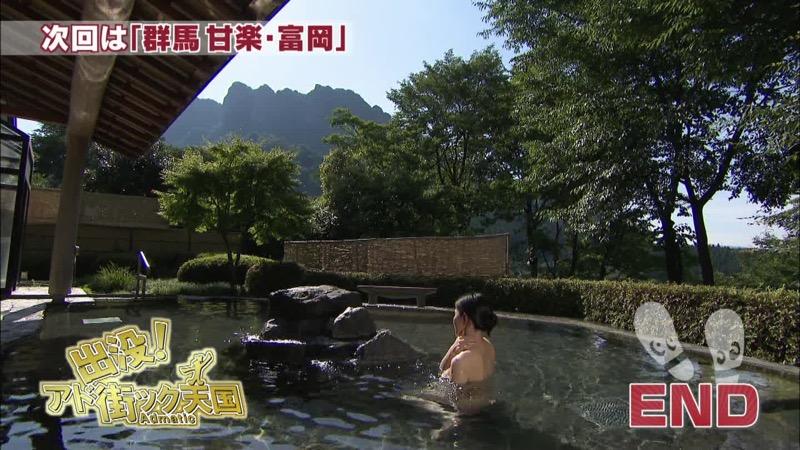 【温泉キャプ画像】アド街ック天国とかいう温泉や海で露出サービスしまくるエロ番組wwww 73