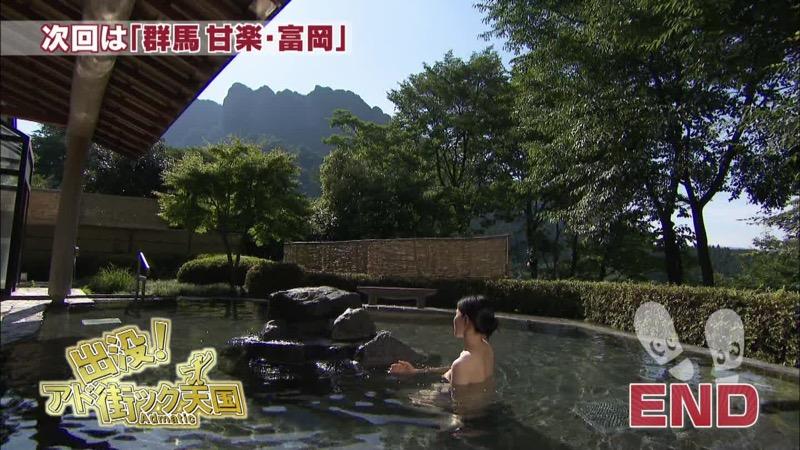 【温泉キャプ画像】アド街ック天国とかいう温泉や海で露出サービスしまくるエロ番組wwww 74
