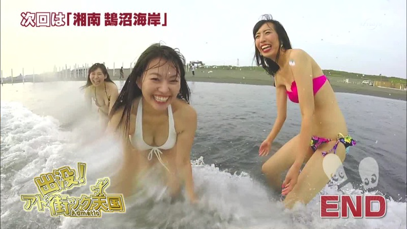 【温泉キャプ画像】アド街ック天国とかいう温泉や海で露出サービスしまくるエロ番組wwww 75