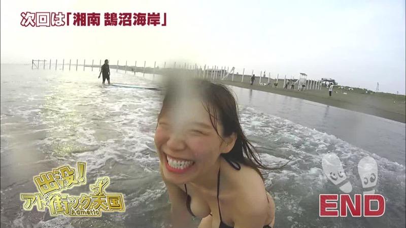 【温泉キャプ画像】アド街ック天国とかいう温泉や海で露出サービスしまくるエロ番組wwww 79