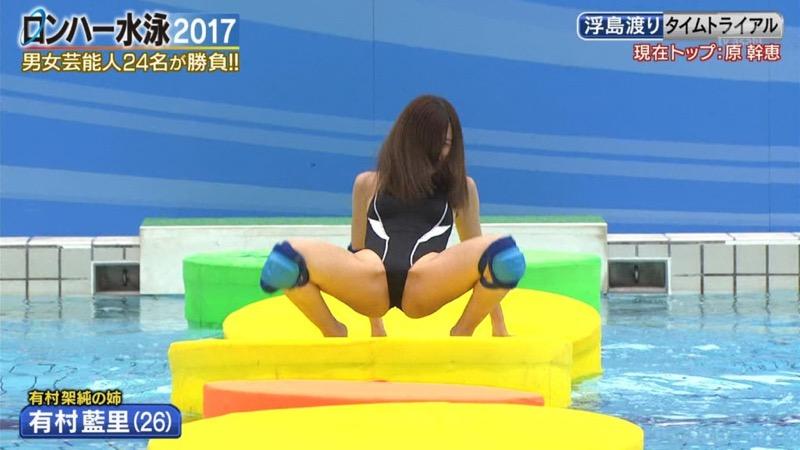 【お宝キャプ画像】女性タレントがロンドンハーツ水泳大会で競泳水着でハイレグ大開脚しちゃったwwww