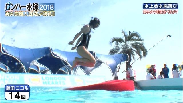 【お宝キャプ画像】女性タレントがロンドンハーツ水泳大会で競泳水着でハイレグ大開脚しちゃったwwww 27