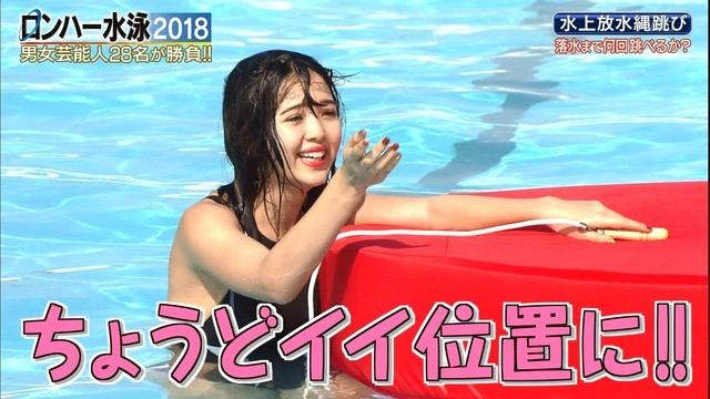 【お宝キャプ画像】女性タレントがロンドンハーツ水泳大会で競泳水着でハイレグ大開脚しちゃったwwww 30