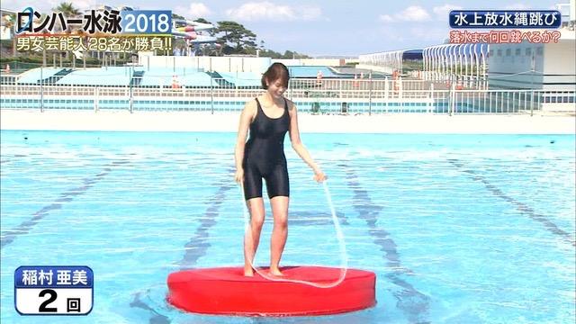 【お宝キャプ画像】女性タレントがロンドンハーツ水泳大会で競泳水着でハイレグ大開脚しちゃったwwww 33