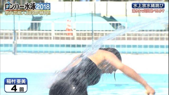 【お宝キャプ画像】女性タレントがロンドンハーツ水泳大会で競泳水着でハイレグ大開脚しちゃったwwww 38