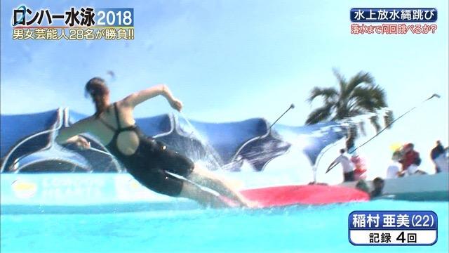 【お宝キャプ画像】女性タレントがロンドンハーツ水泳大会で競泳水着でハイレグ大開脚しちゃったwwww 41